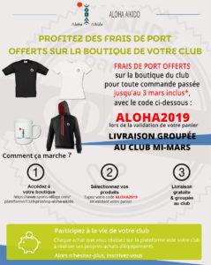 Affiche présentant le lancement de la boutique  aloha Aïkido avec un T-shirt noir, un T-shirt blanc, un mug avec logo, un sweat noir à capuche